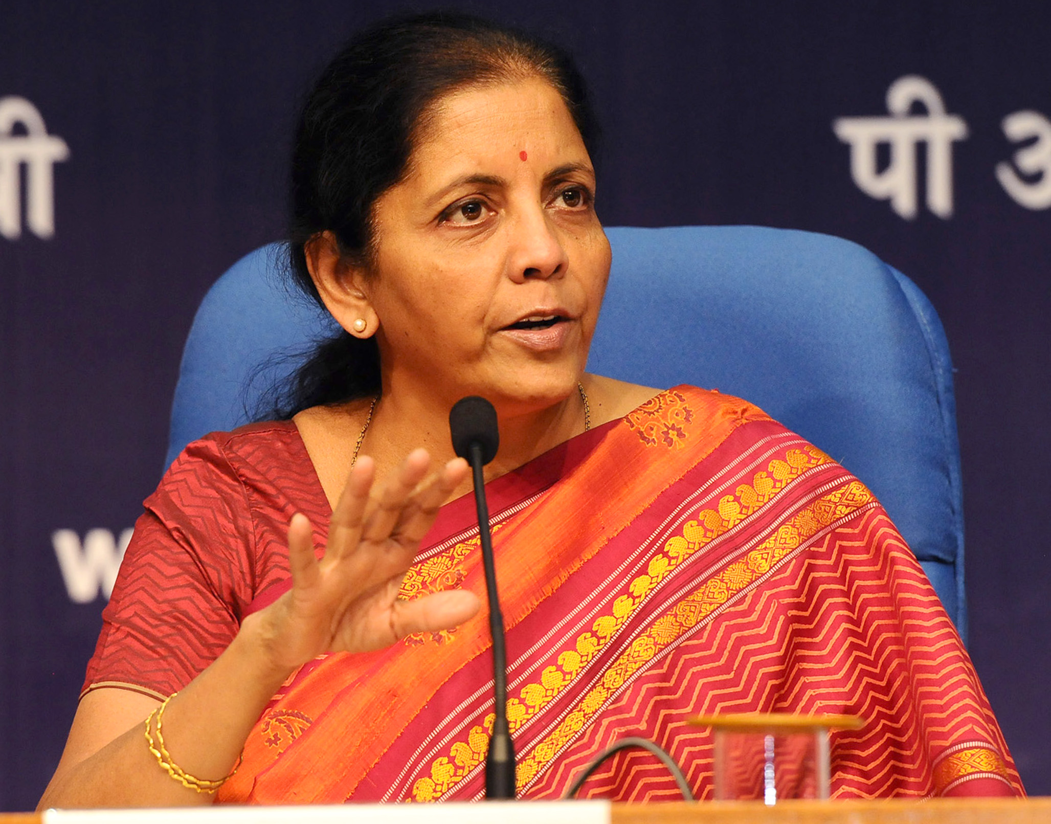 Budget 2021 Tech Related Announcements By Nirmala Sitharaman That You Shouldn T Miss Today In Bermuda
